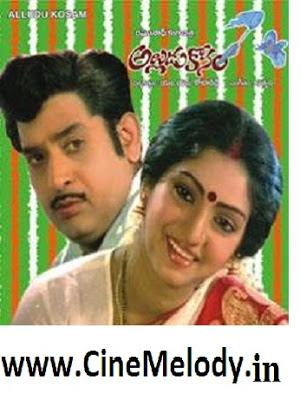 Alludu Kosam Telugu Mp3 Songs Free  Download  1987