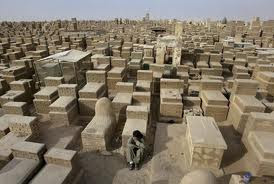 Wadi-us-Salaam (Irak)