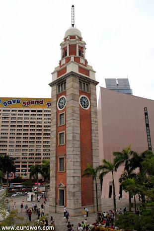 Torre del Reloj de Hong Kong en Kowloon