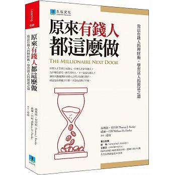 本月推薦書籍