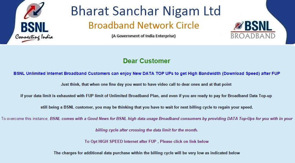 high speed broadband even after FUP limit, BSNL offers Online Speed