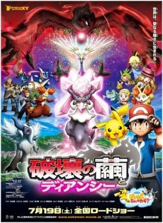 Pokemon 17: Sự Hủy Diệt Từ Chiếc Kén Và Diancie Lồng tiếng