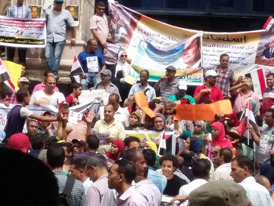 اليوم تظاهرة المعلمين ضد الوزارة وابرز مطالبهم إقالة وزير التعليم وتطبيق المادة 89