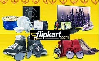 Dhanteras Discount Offer: Top 64 Golden Offers On this Auspicious Day from Different Categories @ Flipkart