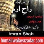 http://audionohay.blogspot.com/2014/10/imran-shah-nohay-2015.html