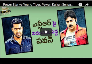 Power Star vs Young Tiger | Latest Tollywood News