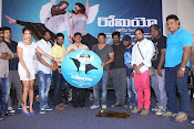 Romeo Movie Audio launch Photos gallery-thumbnail-10