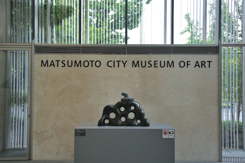 Spotted: Matsumoto City Museum of Art ~ Life Is An Absurd Journey