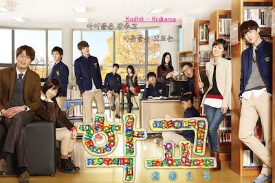 phim School 2013