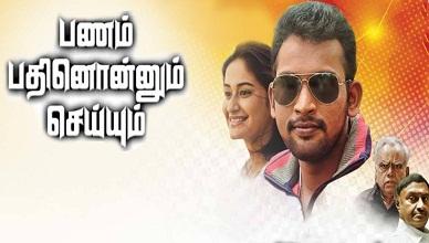 Pannam Pathinonnum Seyum Movie Online