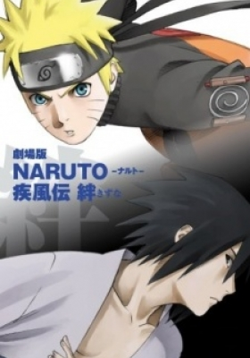 Naruto: Shippuden the Movie 2 -Bonds- (Dub)