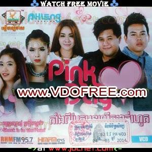 Phleng Record Pink Day Album Full Album Free Online