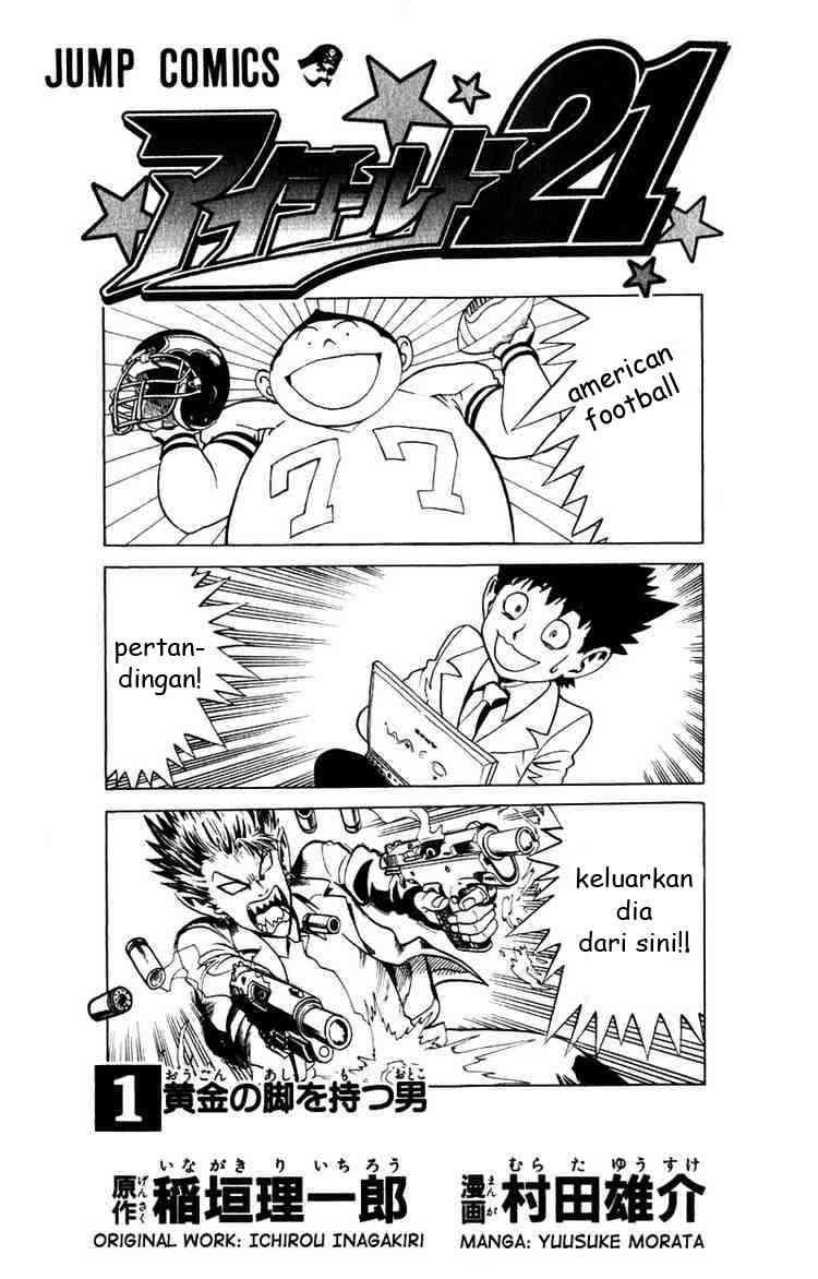 Komik eyeshield 21 001 - seseorang dengan kaki emas 2 Indonesia eyeshield 21 001 - seseorang dengan kaki emas Terbaru 1|Baca Manga Komik Indonesia|