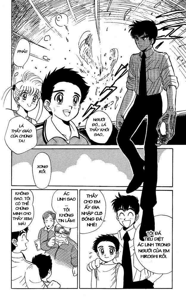 Jigoku Sensei Nube trang 46