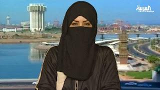 Primera oficina de abogados en arabia Saudita fundada por una mujer