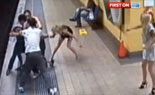 Gang of teenage girls batter a couple unconscious during attack at Australian train station