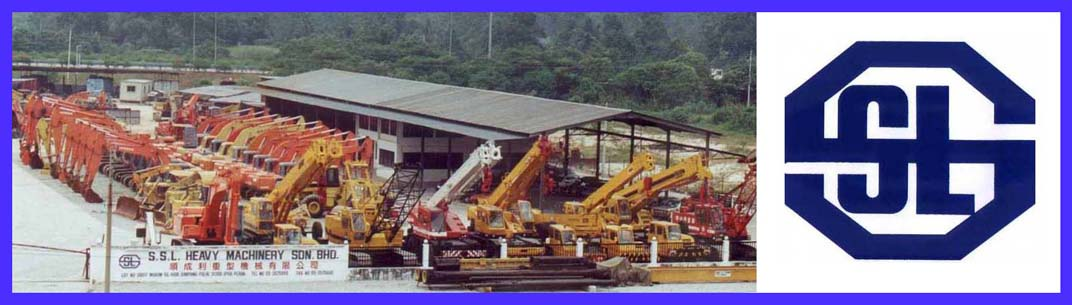 SSL Ipoh Yard