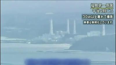 Ядерные объекты Земли находятся под контролем инопланетян.