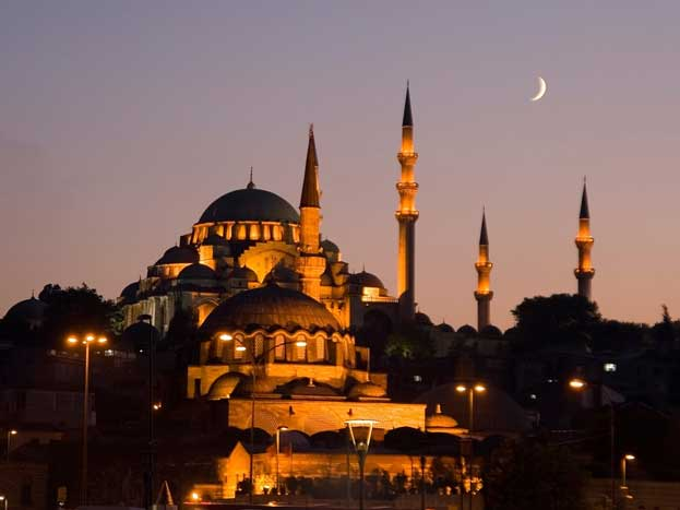 Selimiye Mosque and its Social Complex Turkey