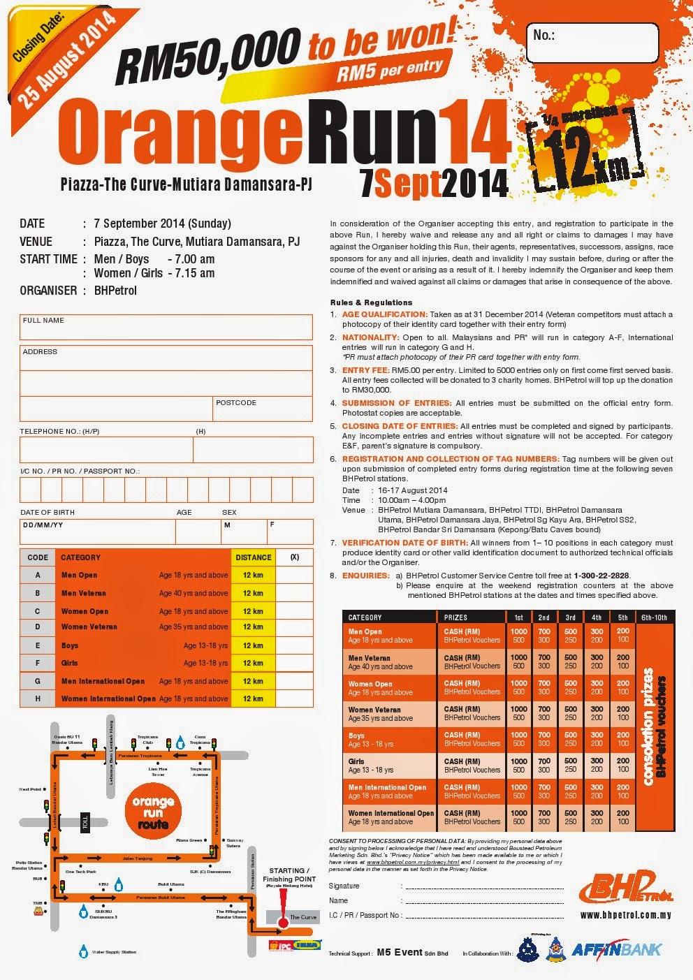 Orange Run 2014
