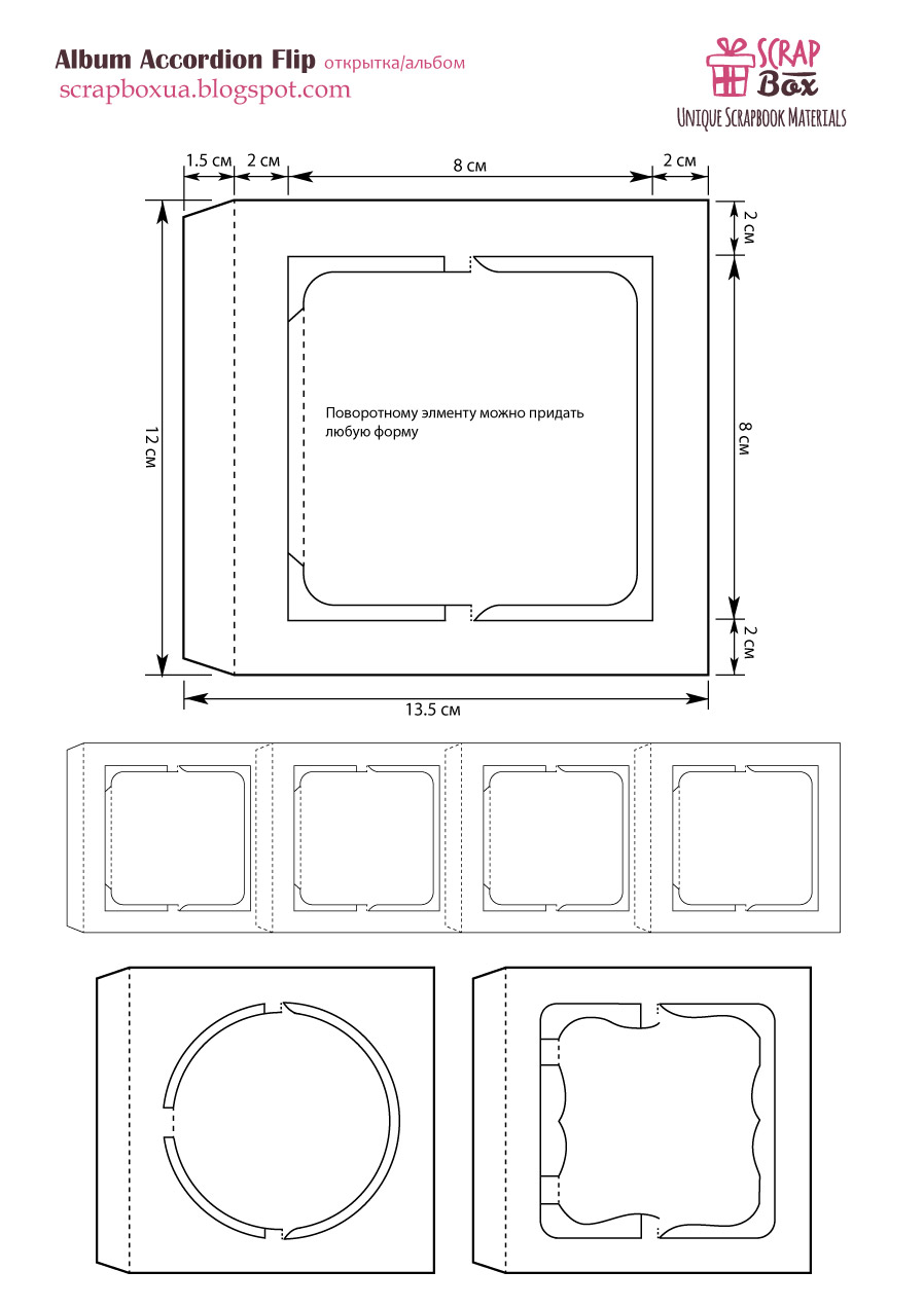Схемы объемных pop up открыток 79