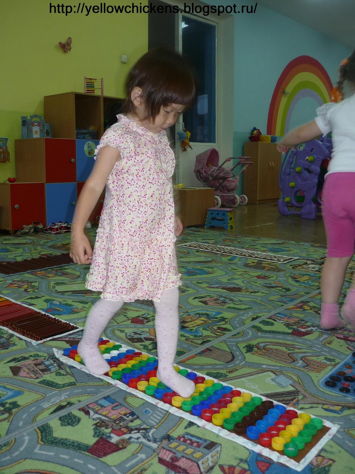 Дорожки для закаливания в детском саду своими руками фото по фгос 45