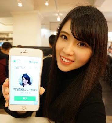 【網路行銷】Line行銷軟體 - 成功案例 - 不動產代銷業