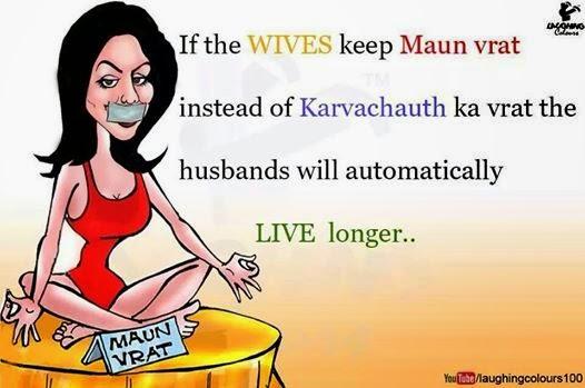 Adult dirty hindi joke sms