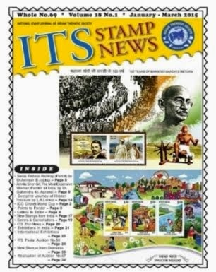 "Latest issue of ""ITS Stamp News"" - Completed XVIII th Year of publication without break"