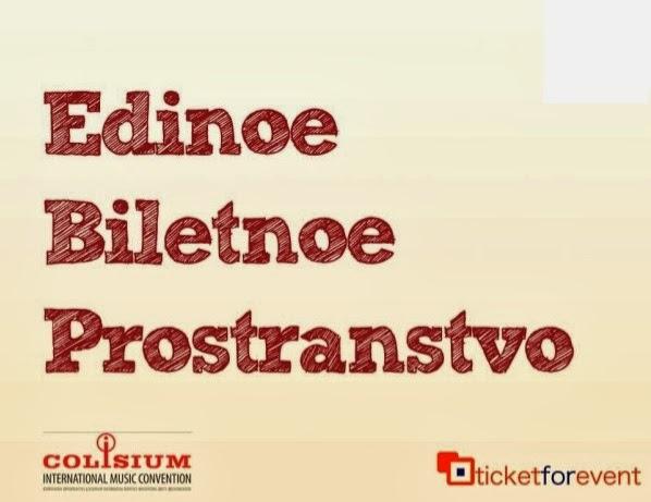 Colisium's TicketForEvent presentation