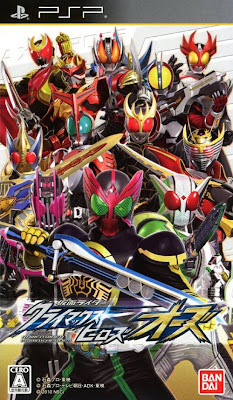 Kamen+Rider+Climax+Heroes+OOO+%5BJ%5D+%5
