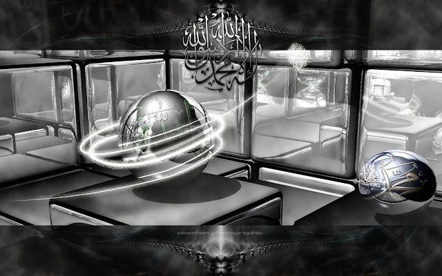Tiada Tuhan selain Allah, Muhammad Rasulullah - Islamic wallpaper