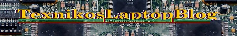 Texnikos Laptop Blog