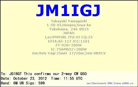 JM1IGJ