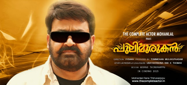 Puli Murugan - Mohanlal Team up with Vysakh for the first time.