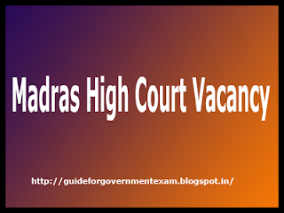 Madras High Court Vacancy