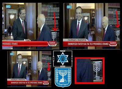 http://2.bp.blogspot.com/-FbLRp_EnO3k/UGaf3uz2KNI/AAAAAAAAcgU/gAIGT8CvZac/s1600/papoylias-ebraios-ebraikh-lyxnia-sto-grafeio-toy.jpg