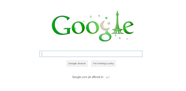 Google PK Independence Day