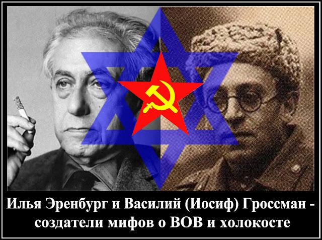 Главный борец с антисемитизмом из США едет в Украину - Цензор.НЕТ 9547