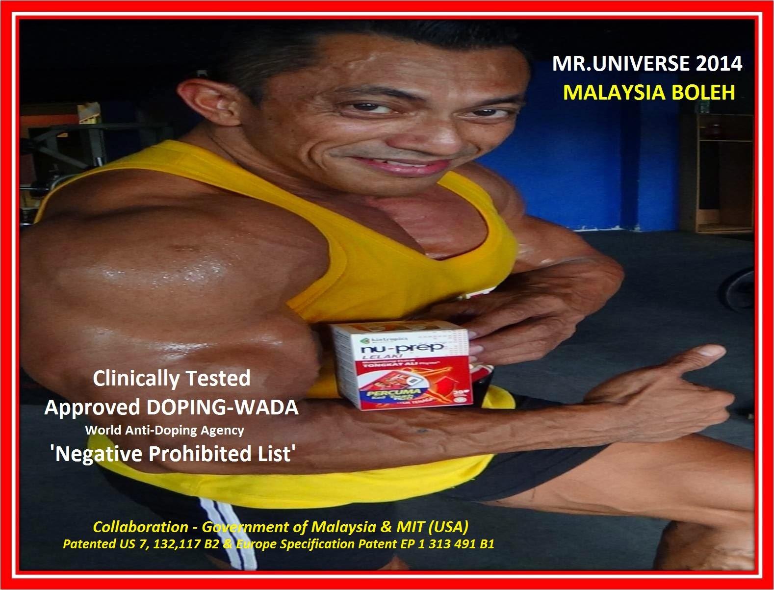 Nu-Prep lelaki. Approved DOPING-WADA 'World Anti-Doping Agency'. Negative Prohibited List.