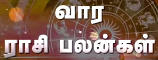 Weekly Tamil Horoscope From 30/07/2015 to 05/08/2015