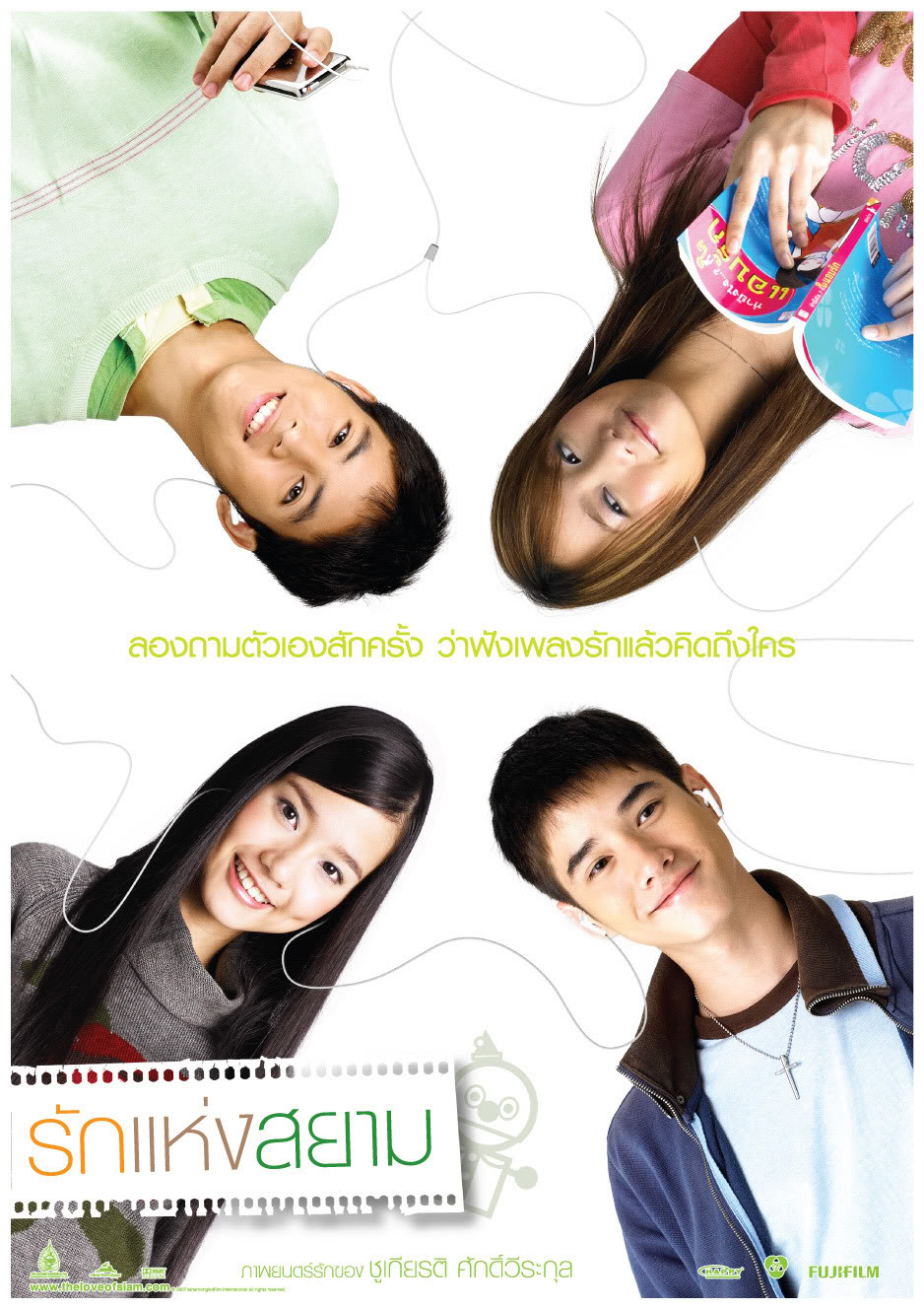http://2.bp.blogspot.com/-Fc79lil56KA/TbiMZbcSxtI/AAAAAAAAAYI/LnJ5U-18bE0/s1600/lovesiamposter02ku7.jpg