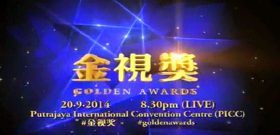 Golden Awards 2014 by NTV7