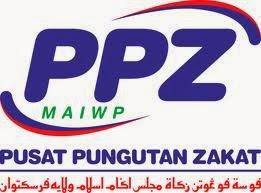Jawatan Kosong di Pusat Pungutan Zakat MAIWP