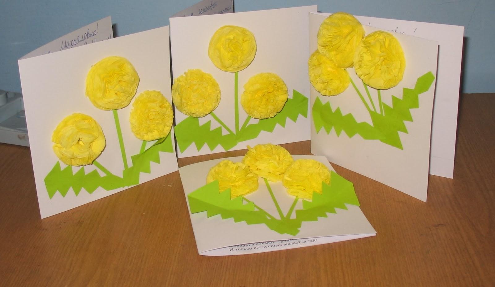 Цветы для открытки из салфеток