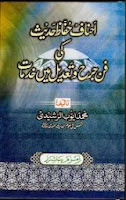 http://books.google.com.pk/books?id=-qgWAgAAQBAJ&lpg=PP1&pg=PP1#v=onepage&q&f=false