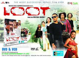 Loot Movie Poster 2012