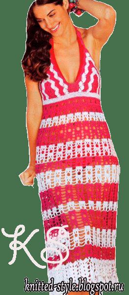 ажурный сарафан в красную и белую полоску