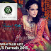FARAH TALIB AZIZ - Spring Summer 2015 Customized Couture Collection