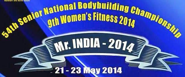 54th Senior National Bodybuilding & Women Fitness Championship